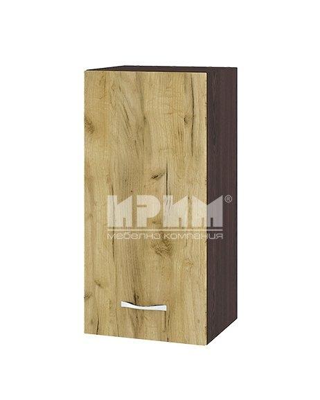 Шкаф за горен ред 35 см - БДД-116